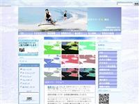 田井マリーナのドリームブログです。